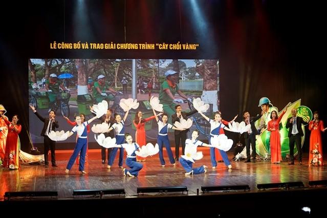 Lễ trao giải 'Cây chổi vàng' Đinh Dậu 2017 đã thành công rực rỡ